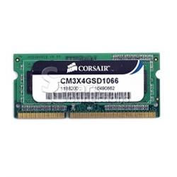 DDR3 1066MHz 4GB SODIMM 1.5V - 2030026