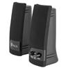 NGS 2.0 Speaker System SoundBand 150 - 1160408