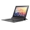 LENOVO ThinkPad X1 Tablet - 2001830
